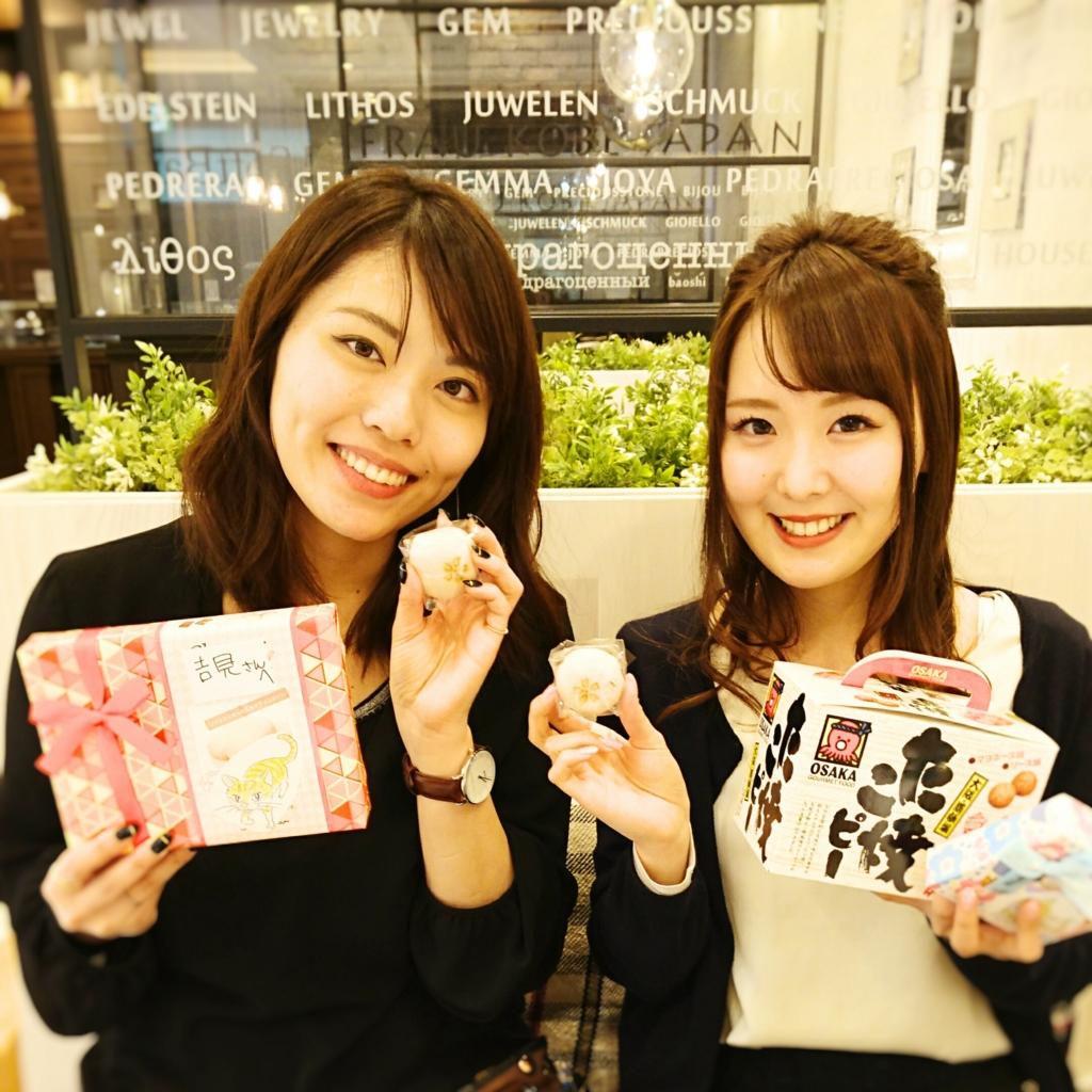 f:id:takamatsu-frau-kobe:20170317160824j:plain