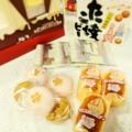[高松][ジュエリー][ホワイトデー][プレゼント]ホワイトデー お菓子