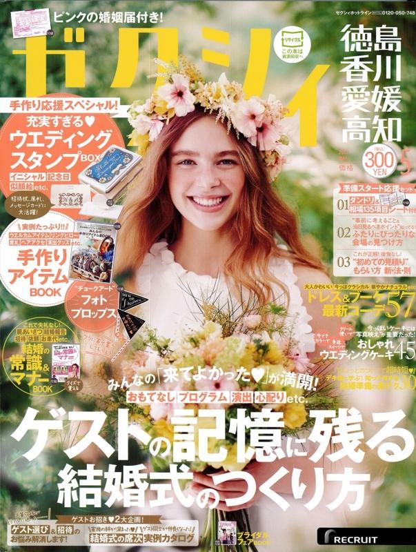 f:id:takamatsu-frau-kobe:20170327145832j:plain