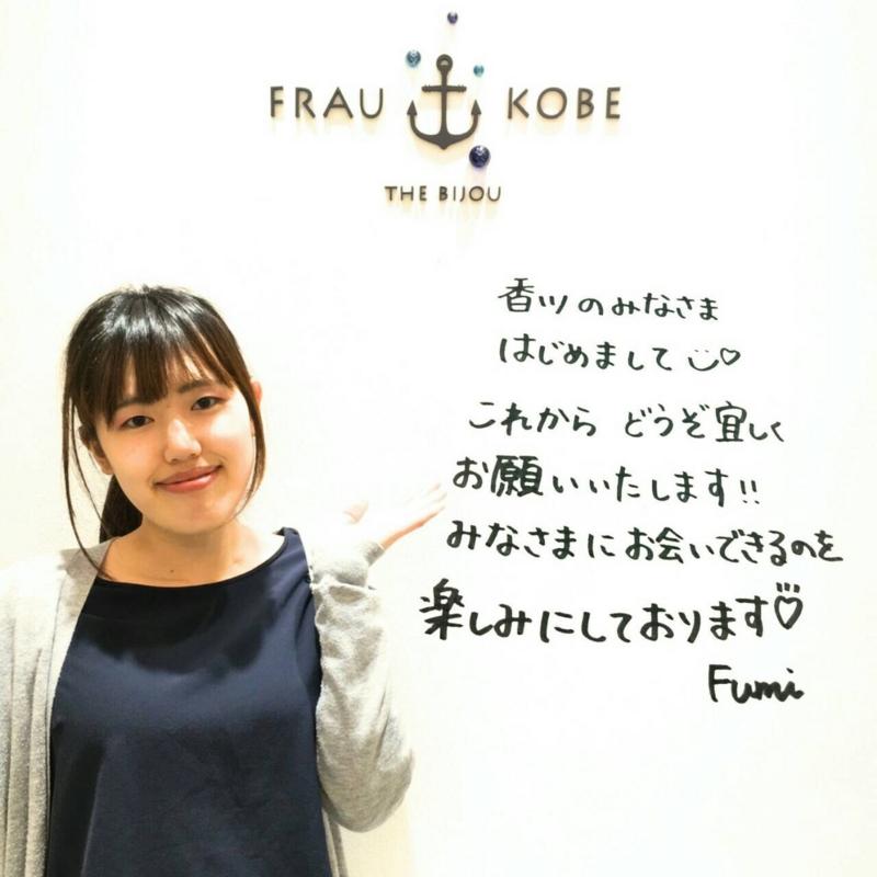 f:id:takamatsu-frau-kobe:20170408165718j:plain