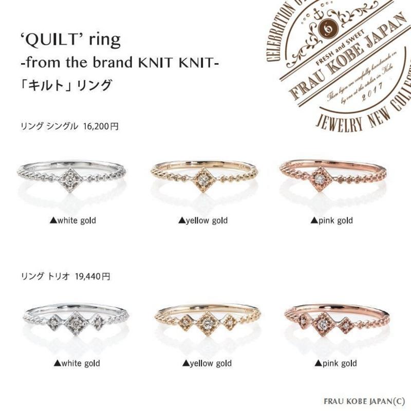 f:id:takamatsu-frau-kobe:20170429165339j:plain