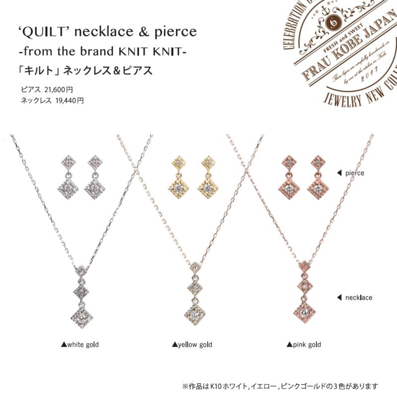 f:id:takamatsu-frau-kobe:20170501152020p:plain