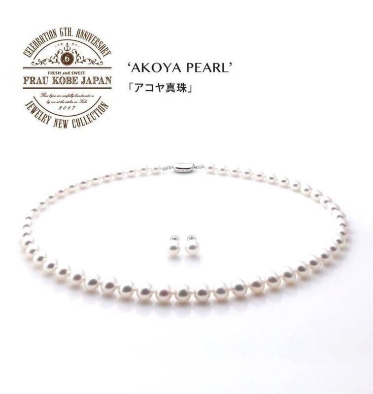 f:id:takamatsu-frau-kobe:20170517161159j:plain