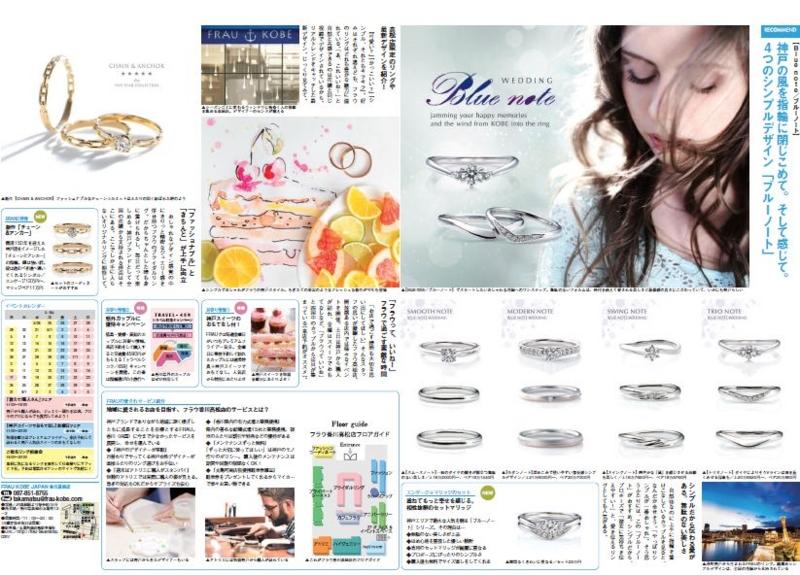 f:id:takamatsu-frau-kobe:20170522185507j:plain