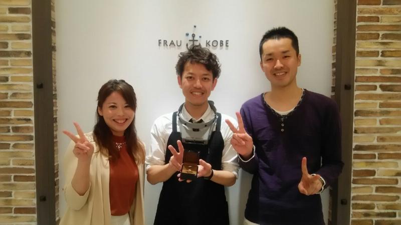 f:id:takamatsu-frau-kobe:20170526140622j:plain