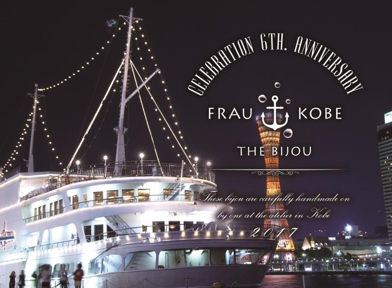 f:id:takamatsu-frau-kobe:20170531155855j:plain