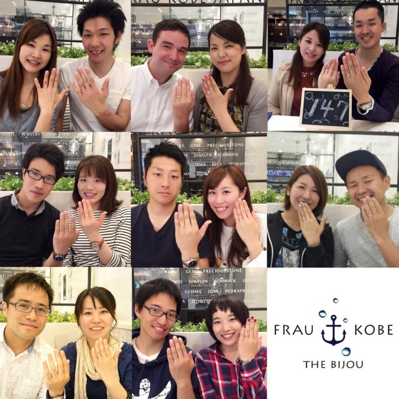 f:id:takamatsu-frau-kobe:20170629160331j:plain