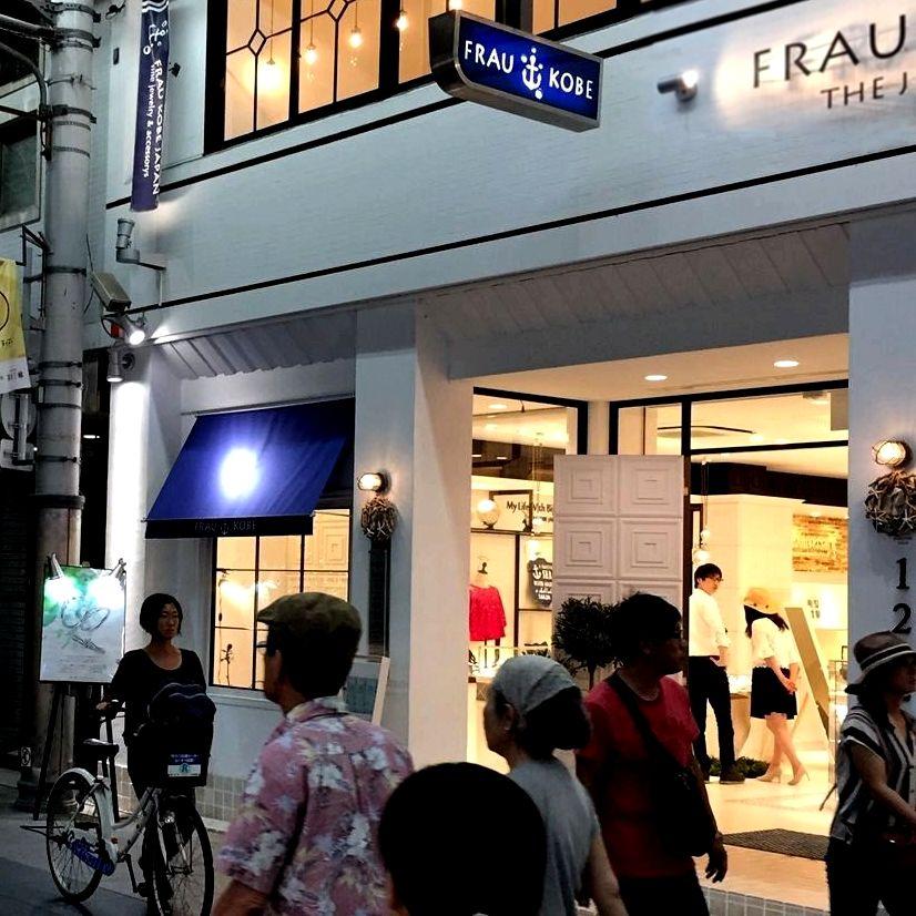 f:id:takamatsu-frau-kobe:20170813200639j:plain