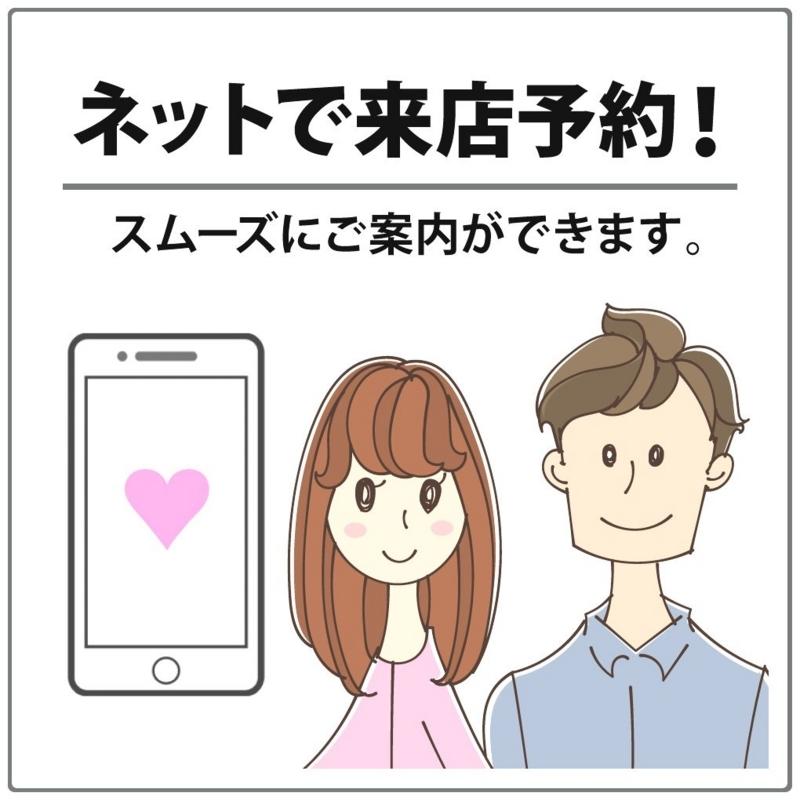 f:id:takamatsu-frau-kobe:20170820135216j:plain