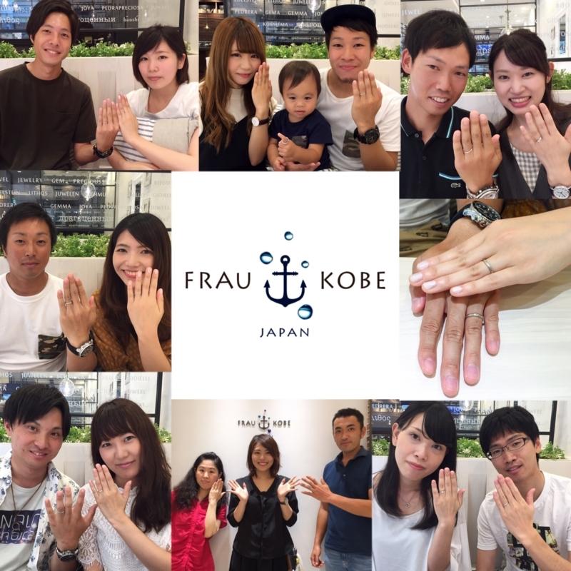 f:id:takamatsu-frau-kobe:20170828163940j:plain
