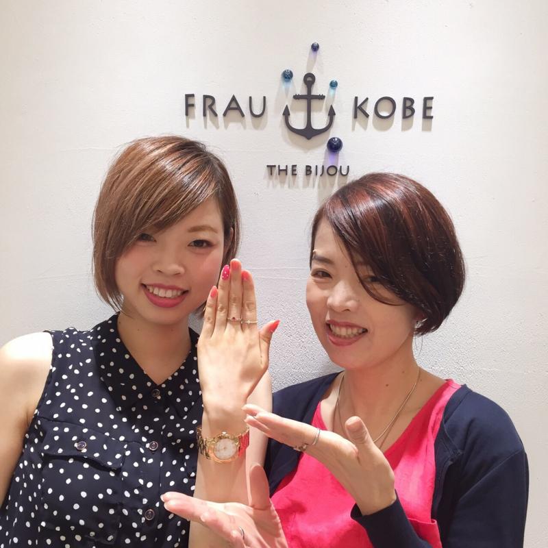 f:id:takamatsu-frau-kobe:20170908152656j:plain