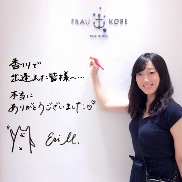 f:id:takamatsu-frau-kobe:20170911141013j:plain