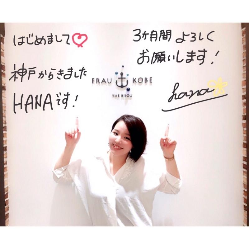 f:id:takamatsu-frau-kobe:20170920180855j:plain