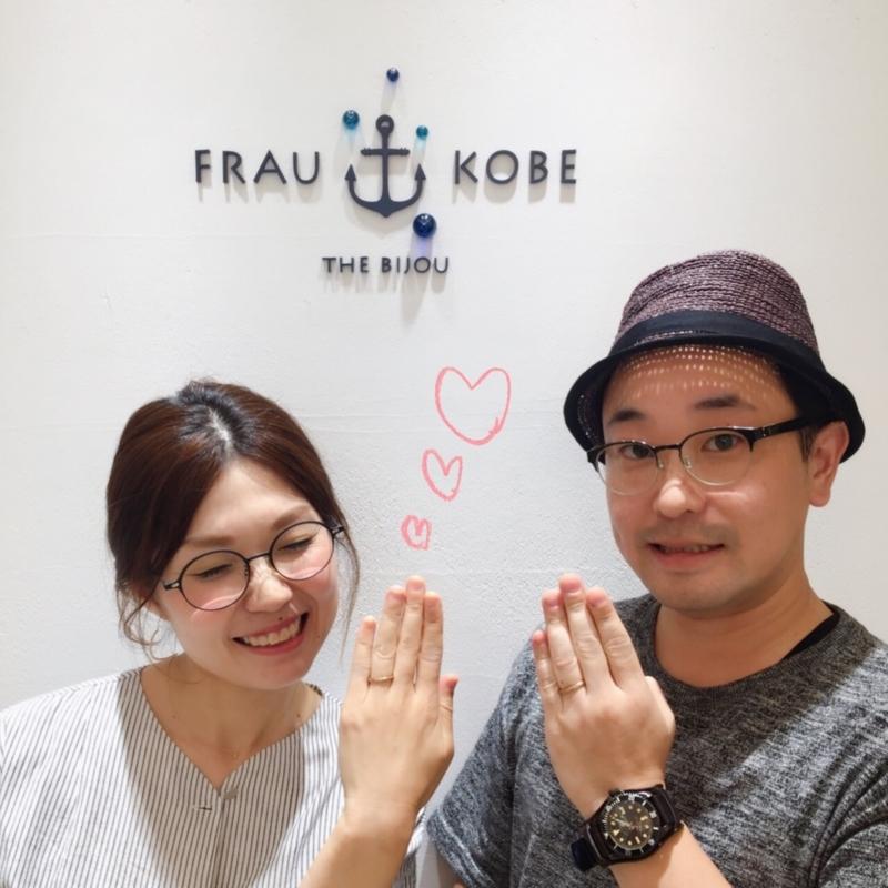 f:id:takamatsu-frau-kobe:20170922154548j:plain