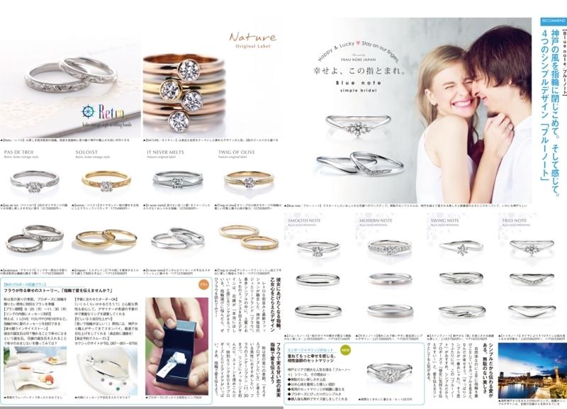 f:id:takamatsu-frau-kobe:20170927184523j:plain