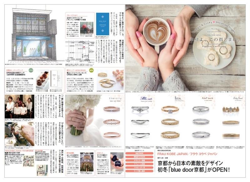 f:id:takamatsu-frau-kobe:20171024095124j:plain