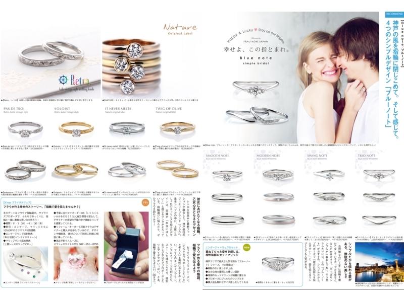 f:id:takamatsu-frau-kobe:20171025202414j:plain