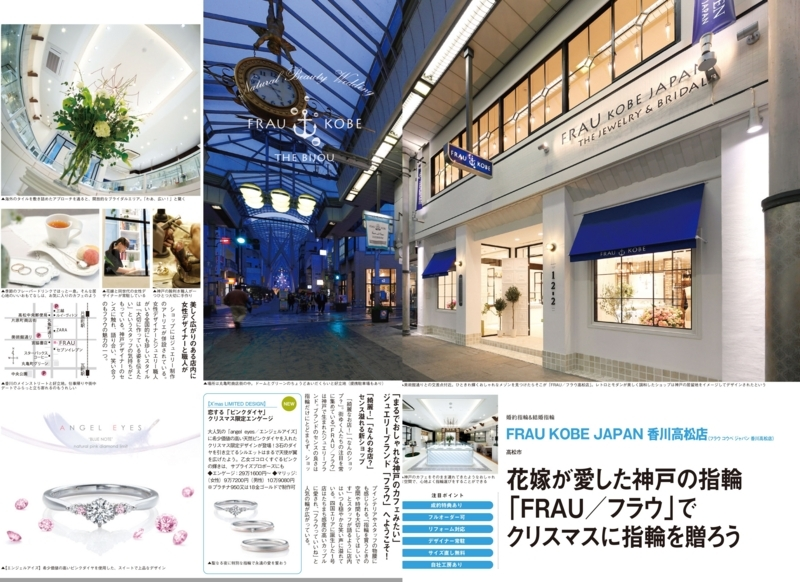 f:id:takamatsu-frau-kobe:20171025202434j:plain