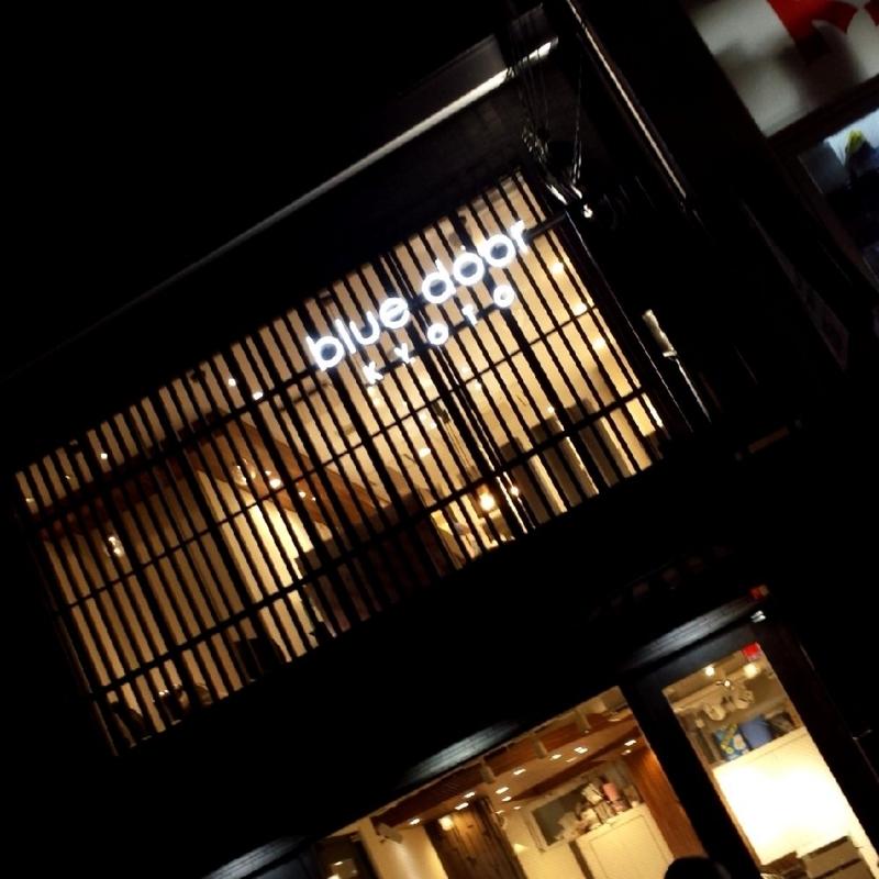 f:id:takamatsu-frau-kobe:20171027001206j:plain