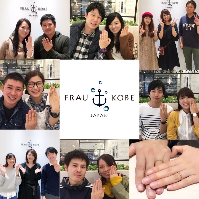f:id:takamatsu-frau-kobe:20171030153941j:plain