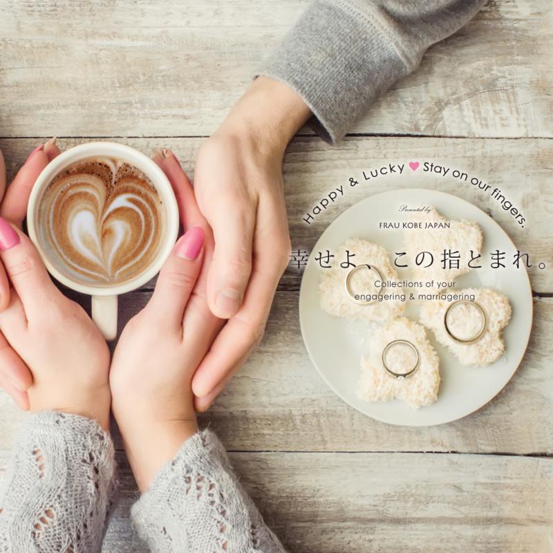 [高松][ジュエリーショップ][フェア][結婚指輪][婚約指輪]