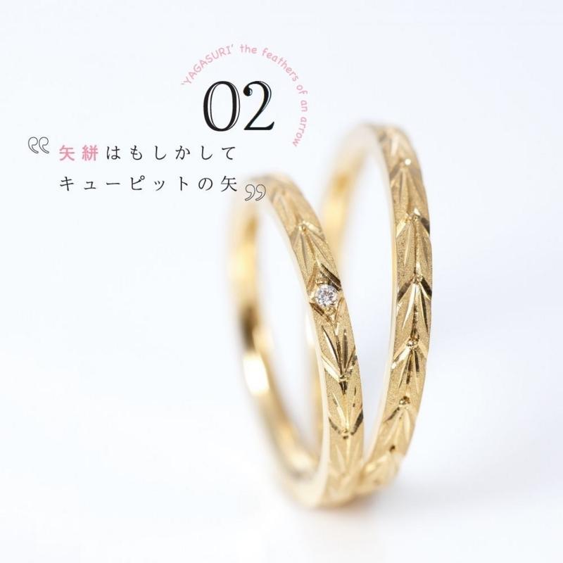 f:id:takamatsu-frau-kobe:20171118102326j:plain