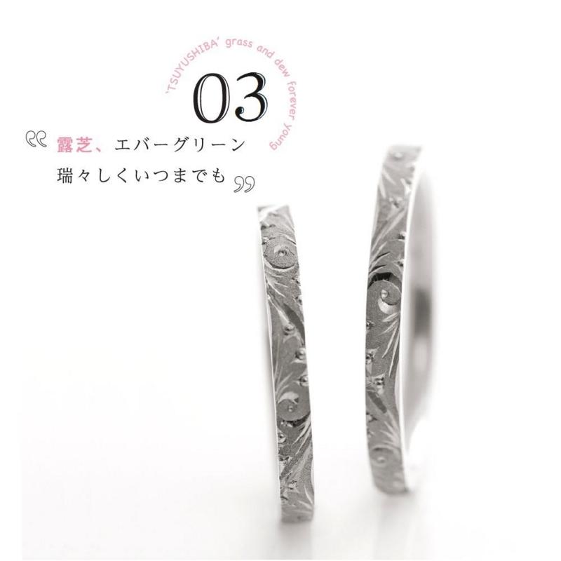 f:id:takamatsu-frau-kobe:20171118102655j:plain