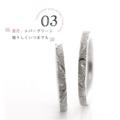 [結婚指輪][京都][芝露][和柄][マリッジリング]