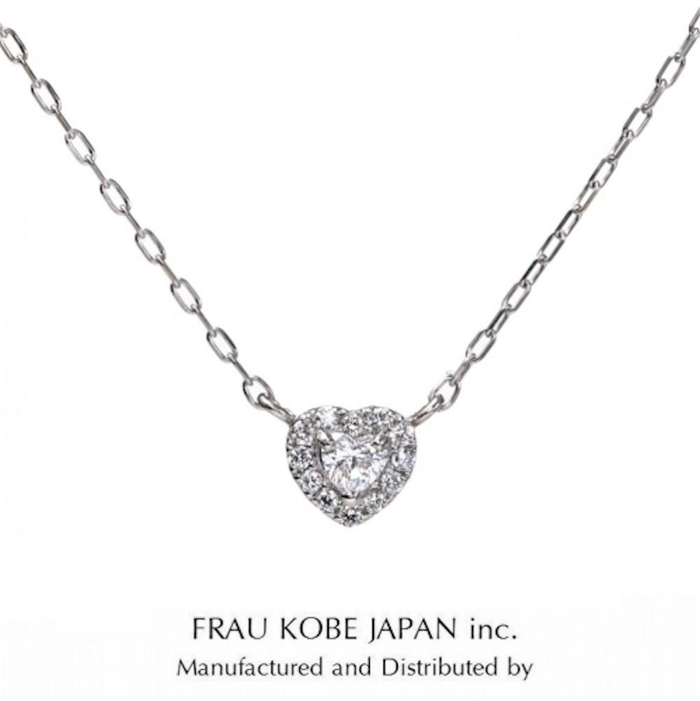 f:id:takamatsu-frau-kobe:20171118144730j:image