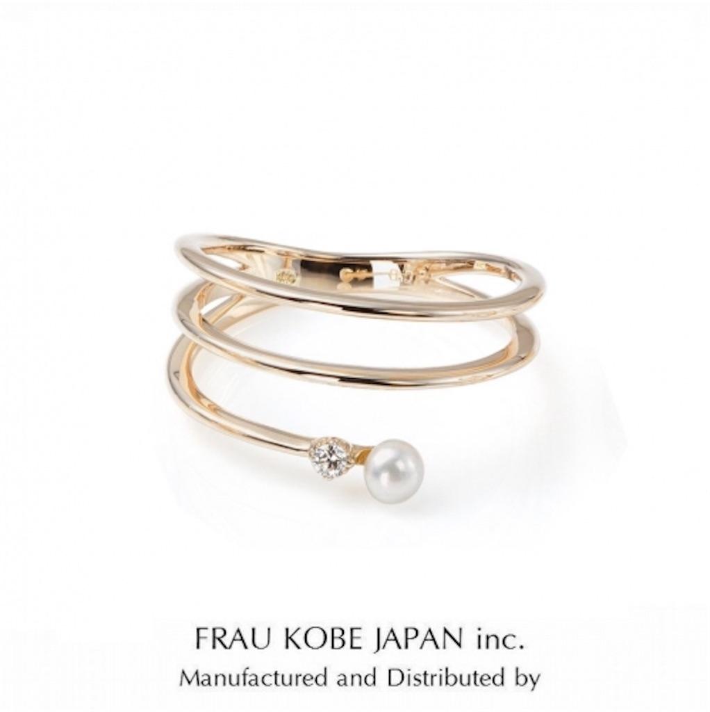 f:id:takamatsu-frau-kobe:20171118145833j:image