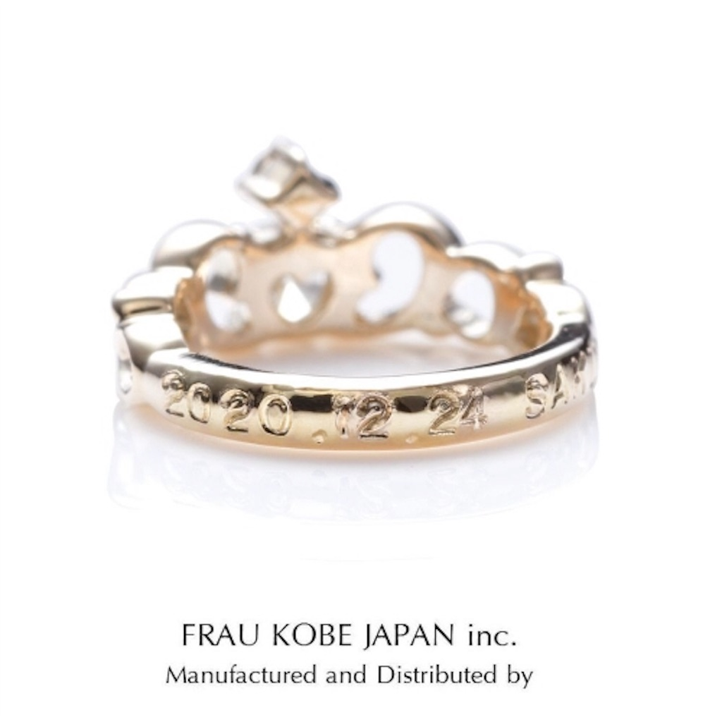 f:id:takamatsu-frau-kobe:20171120123201j:image