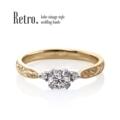 [京都][エンゲージリング][婚約指輪][レトロ][彫刻][人気]