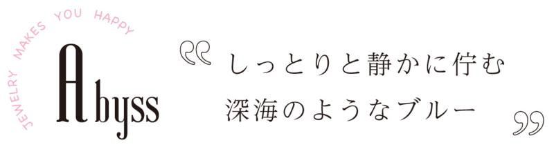 f:id:takamatsu-frau-kobe:20171128225753j:plain