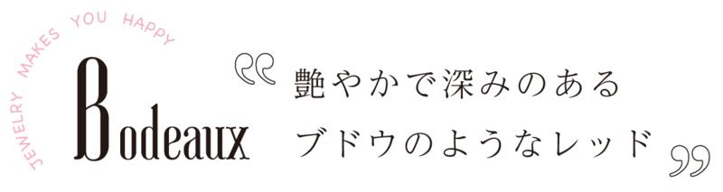 f:id:takamatsu-frau-kobe:20171128225754j:plain
