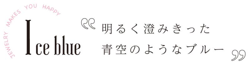 f:id:takamatsu-frau-kobe:20171128225755j:plain
