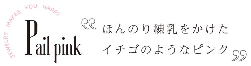 f:id:takamatsu-frau-kobe:20171128225756j:plain