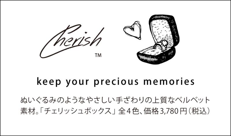 f:id:takamatsu-frau-kobe:20171128225759j:plain