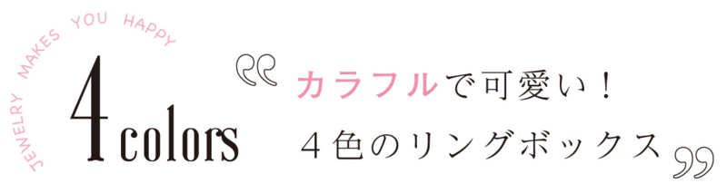 f:id:takamatsu-frau-kobe:20171128225800j:plain