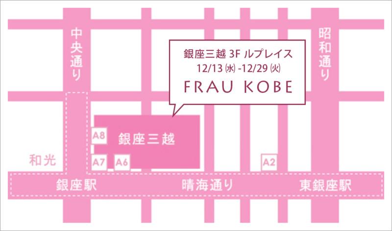 f:id:takamatsu-frau-kobe:20171205000343j:plain
