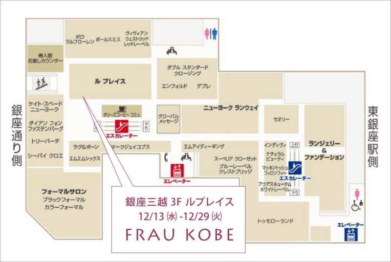 f:id:takamatsu-frau-kobe:20171205000344j:plain