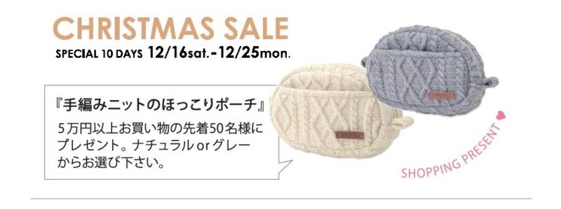 f:id:takamatsu-frau-kobe:20171215102840j:plain