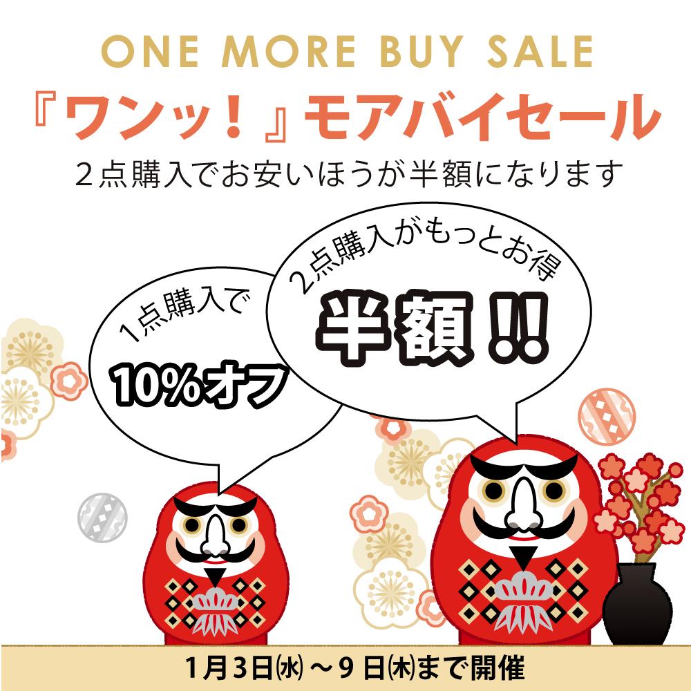 f:id:takamatsu-frau-kobe:20171229144006j:plain