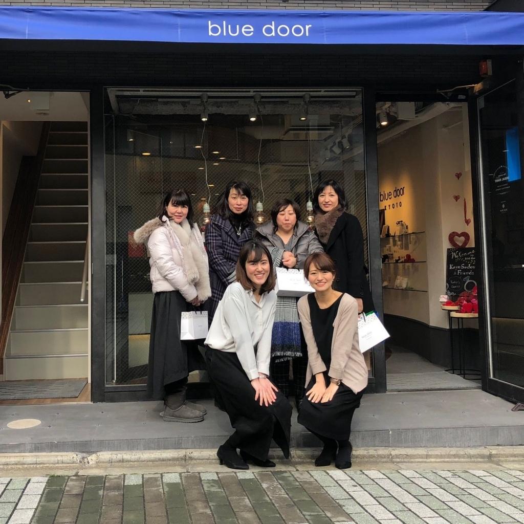 f:id:takamatsu-frau-kobe:20180202144837j:plain