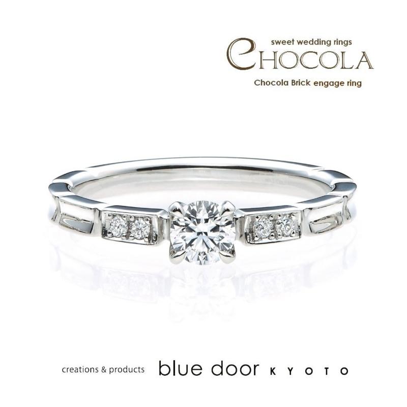 [エンゲージリング京都][チョコレート指輪][ショコラ][婚約指輪]