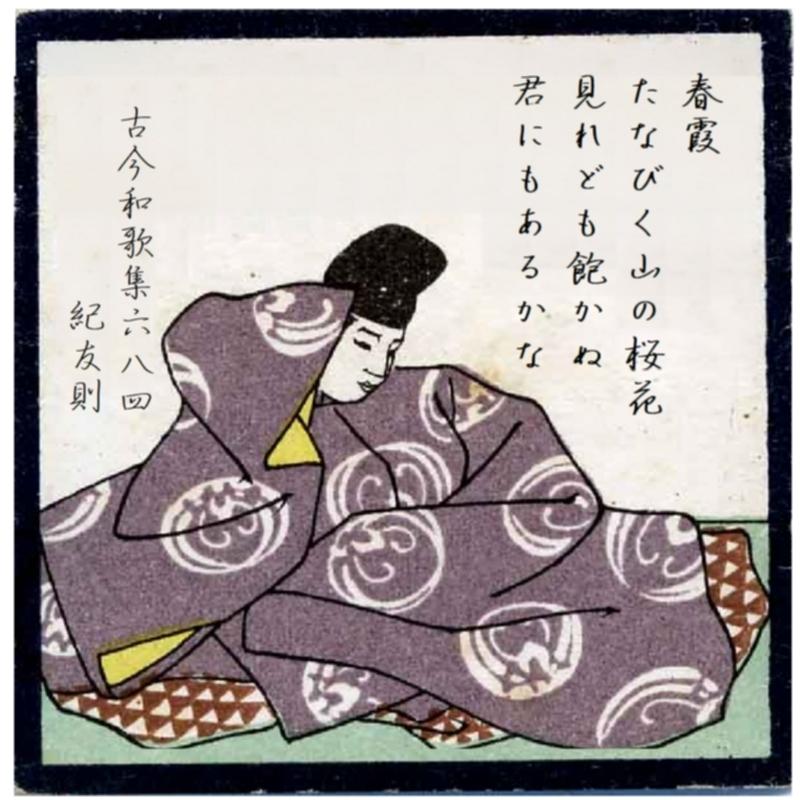 f:id:takamatsu-frau-kobe:20180305131710j:plain