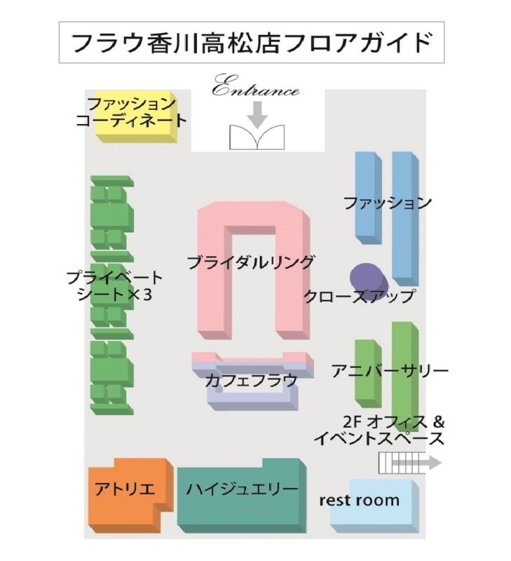 f:id:takamatsu-frau-kobe:20180306005812j:plain