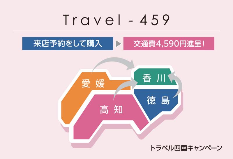 f:id:takamatsu-frau-kobe:20180316174407j:plain