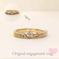 [婚約指輪][エンゲージリング][オーダーメイド][高松]婚約指輪