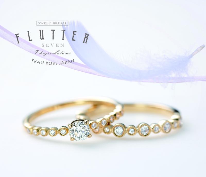 [エタニティリング][高松][結婚指輪][婚約指輪][香川]