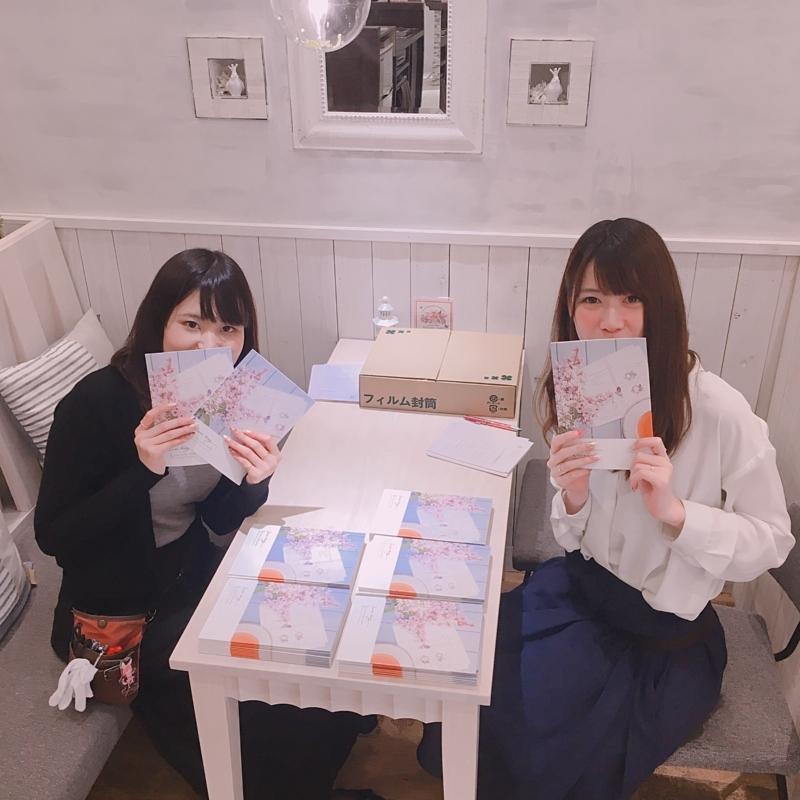 [香川][高松][おしゃれ][指輪][ピアス][ネックレス]